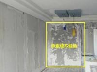 装修遇到承重墙不能砸 设计师绕墙体加一圈木制台面